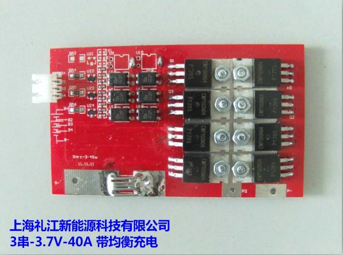 3串锂电池保护板工作电流40a