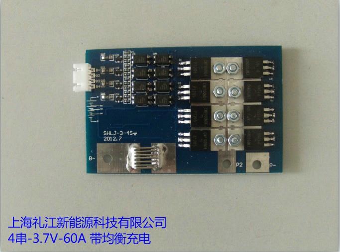 4串锂电池保护板工作电流60a